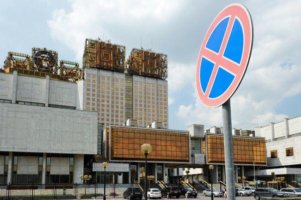 Russian Academy of Sciences - Sputnik International