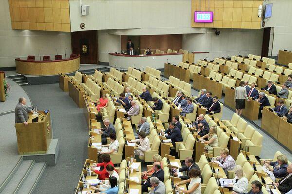 Russia's State Duma - Sputnik International
