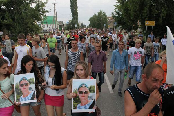 Hundreds of locals have marched through Pugachyov calling for the deportation of people from Chechnya and the mostly Muslim North Caucasus region. - Sputnik International