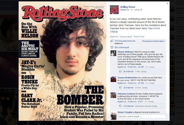 Rolling Stones magazine cover with the picture of Dzhokhar Tsarnaev - Sputnik International
