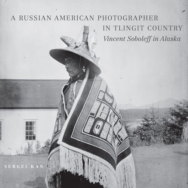 The book is the first to showcase the photography of Russian-American Vincent Soboleff. - Sputnik International