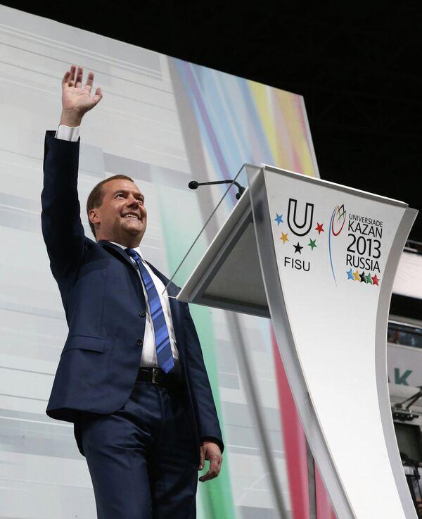Sochi is going to be a harder test still, Medvedev told a packed Kazan Arena. - Sputnik International