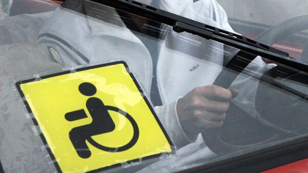 Russian Wheelchair User's Police-Beating Claim Investigated - Sputnik International