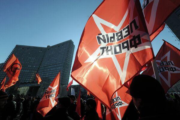 A senior member of Russia's Left Front opposition party seeks asylum in Sweden - Sputnik International