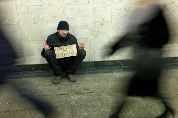 Alleged Beggar-Trafficking Ring Busted in Ukraine - Sputnik International