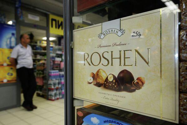 Russia Bans Imports From Ukrainian Candy Maker Roshen - Sputnik International