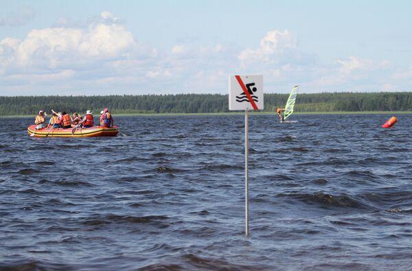 Lake Seliger - Sputnik International