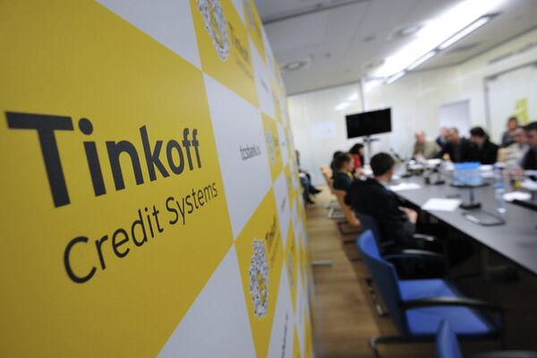 Tinkoff Credit Systems Bank - Sputnik International