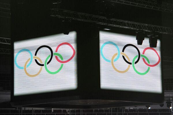 Ukraine Confirms 2022 Olympic Bid - Sputnik International