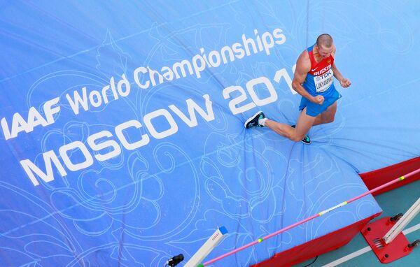 Moscow 2013 Wrap: Day 1 at the World Athletics Championships - Sputnik International