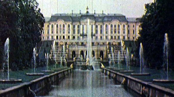 290 Years of the Peterhof Palace - Sputnik International