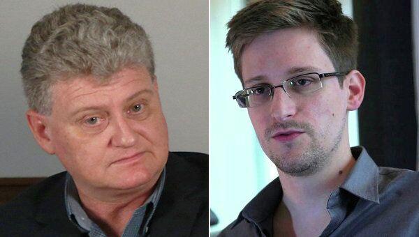 Lon Snowden and his son Edward Snowden - Sputnik International