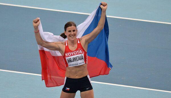 Zuzana Hejnova - Sputnik International