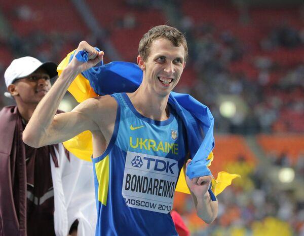 Bohdan Bondarenko - Sputnik International