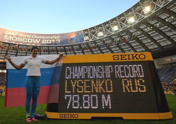 Moscow 2013 Wrap: Day 7 at the World Athletics Championships - Sputnik International