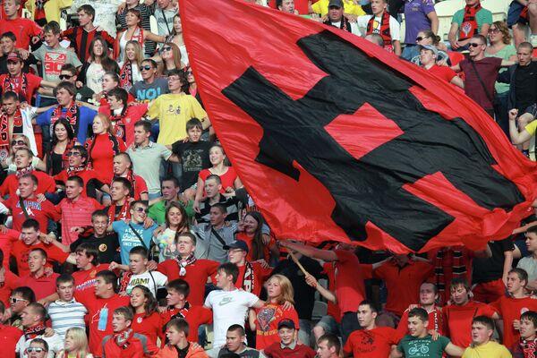 Amkar Perm supporters - Sputnik International