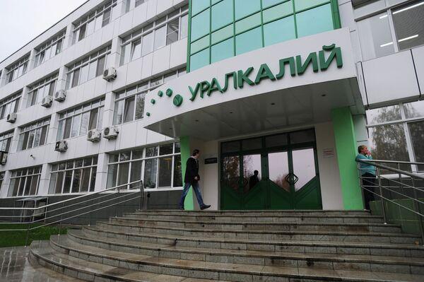 Uralkali Replaces Baumgertner as CEO - Sputnik International
