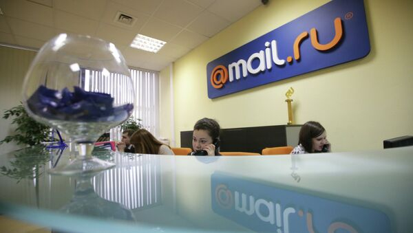 A database containing 4.5 million passwords and usernames from Mail.ru became available on the Internet - Sputnik International