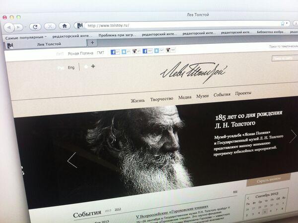 All of Tolstoy's Works Are Online for Free – Descendant - Sputnik International