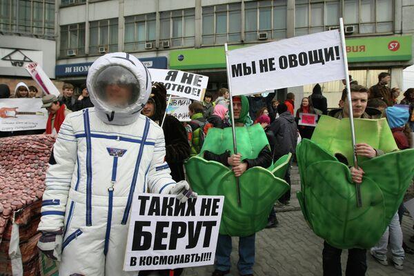 Monstration in Novosibirsk, May 2012 - Sputnik International