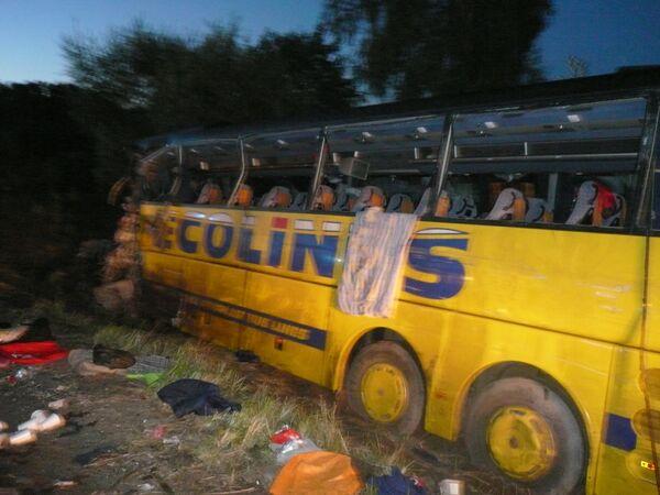 Passenger Buses Crash in Northwestern Russia, Deaths Reported - Sputnik International