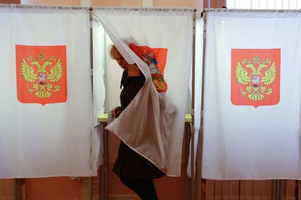 About 7,000 elections of various types were held across 80 Russian regions on September 8. - Sputnik International