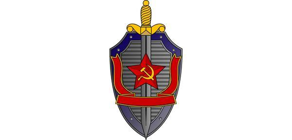 The KGB Symbol - Sputnik International
