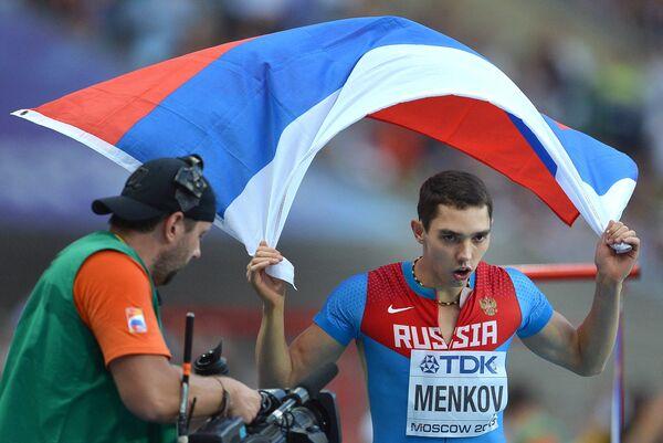 Alexander Menkov - Sputnik International