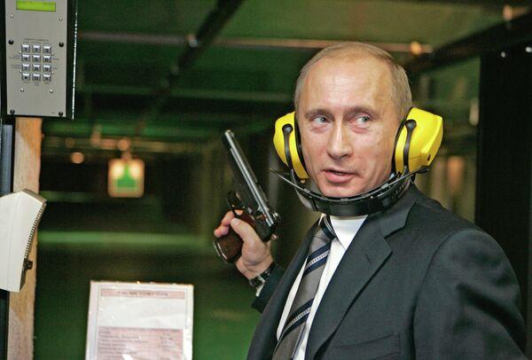 Russia's President Putin Turns 61 - Sputnik International