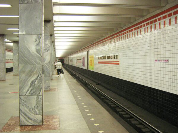 Ryazanskiy prospekt underground station in Moscow - Sputnik International