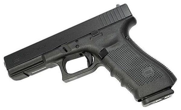 Austrian-manufactured Glock pistols - Sputnik International