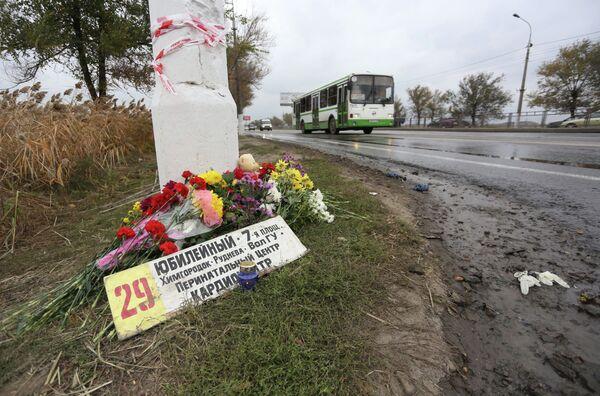 Site of suicide bombing - Sputnik International