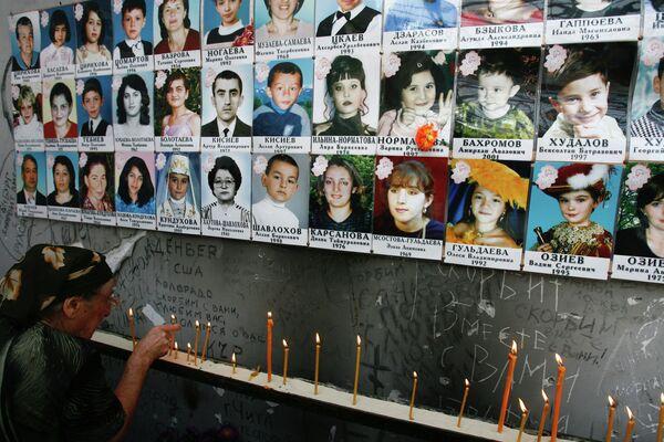 Portraits of the Beslan school siege victims - Sputnik International