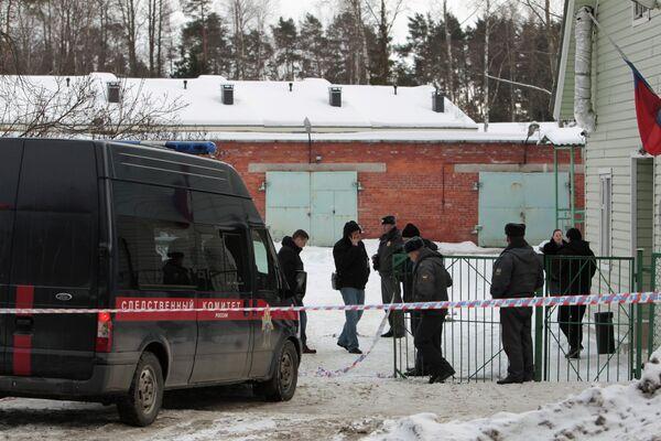 'Walter Mitty' Russian Cop Faked Bomb Injury, Say Investigators - Sputnik International