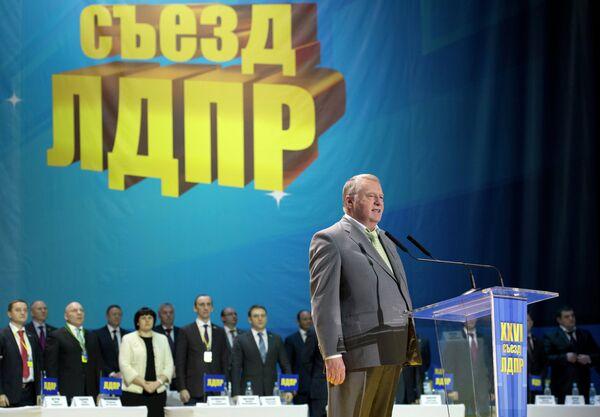Vladimir Zhirinovsky at an LDPR party congress - Sputnik International