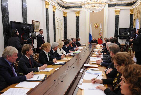 Session of the Anti-Corruption Council - Sputnik International