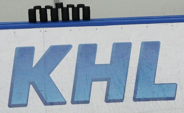 Huge PR Coup for KHL as Finland Expansion Confirmed - Sputnik International