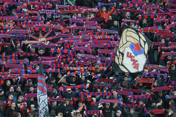 CSKA supporters - Sputnik International