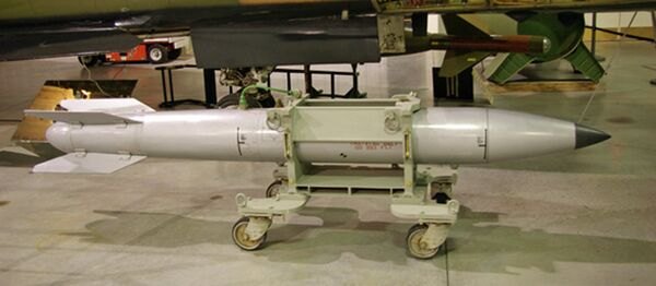 The B-61, the oldest nuclear bomb in the US arsenal - Sputnik International