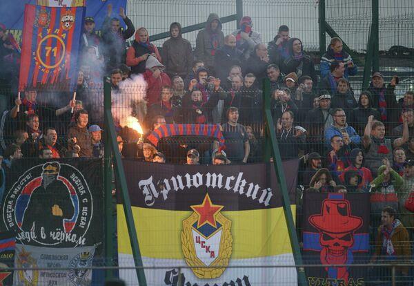 CSKA Moscow football fans - Sputnik International
