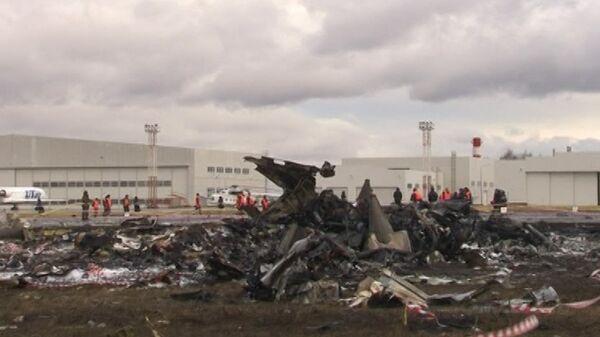 Site of the crash - Sputnik International