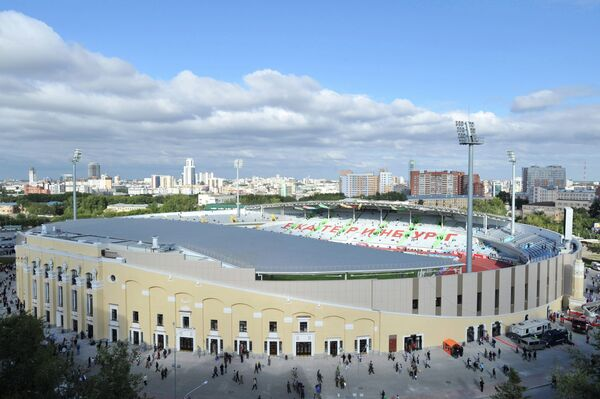 Central Stadium of Yekaterinburg - Sputnik International