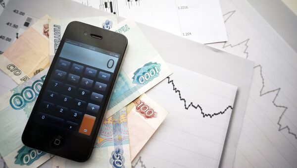 Russia Faces Budget Gaps – Report - Sputnik International