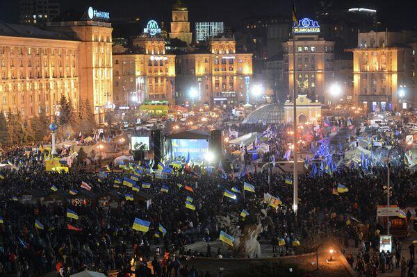 Ukrainian Protesters Blockade President's Administration - Sputnik International
