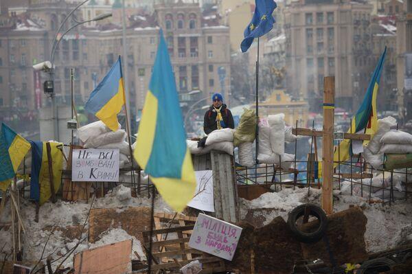 EU Denies Pressure on Ukraine over Same-Sex Marriages - Sputnik International