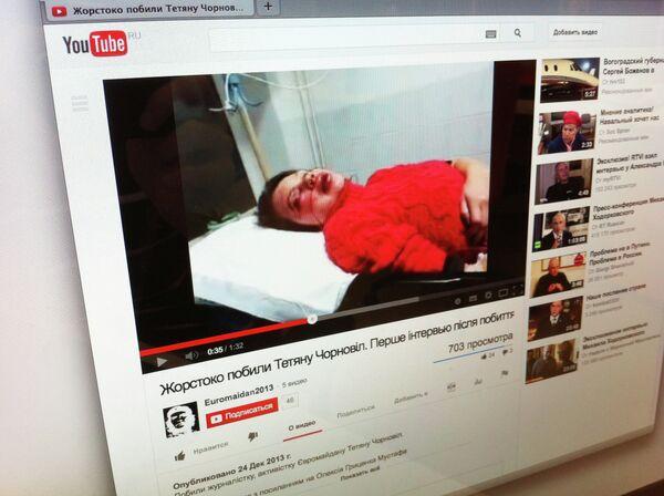 A snapshot from the video showing the beaten journalist Tatyana Chornovol - Sputnik International