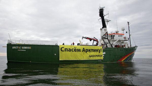 The Arctic Sunrise icebreaker - Sputnik International