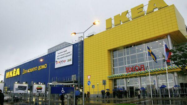 An IKEA store in Samara - Sputnik International