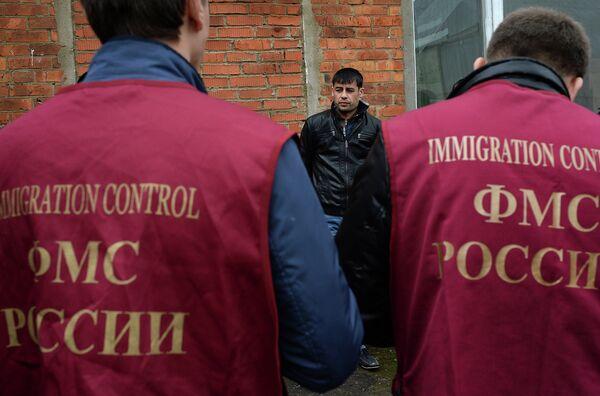 Al-Qaeda Militant Caught in Moscow – Official - Sputnik International