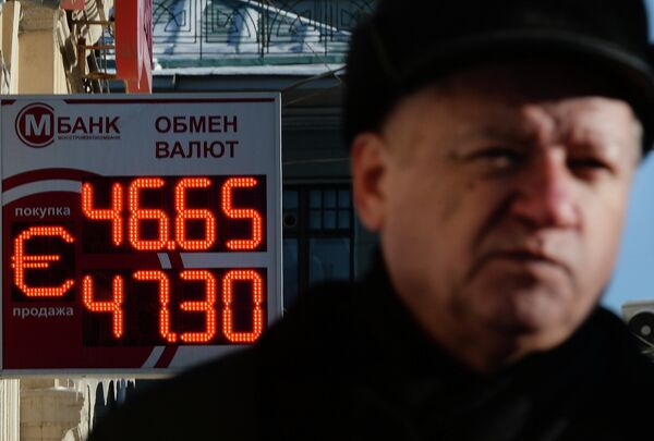 Ruble Hits Historical Low Against Euro - Sputnik International